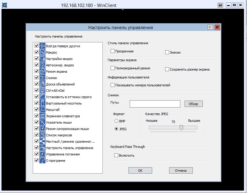 Как поставить клиента Windows для KVM Aten CN8000-11