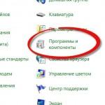 Как правильно удалить обновление в Windows 8.1 / Windows 7