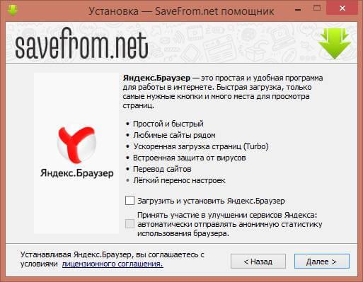 Как скачать видео с YouTube из Google Chrome, Opera-03