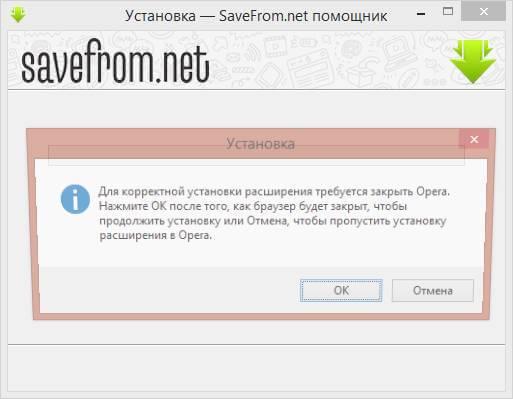 Как скачать видео с YouTube из Google Chrome, Opera-04