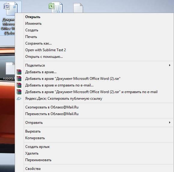 Как снять атрибут Системный или Скрытый у файла или папки в Windows-01