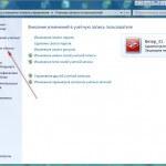 Как создать дискету сброса забытого пароля Администратора в Windows