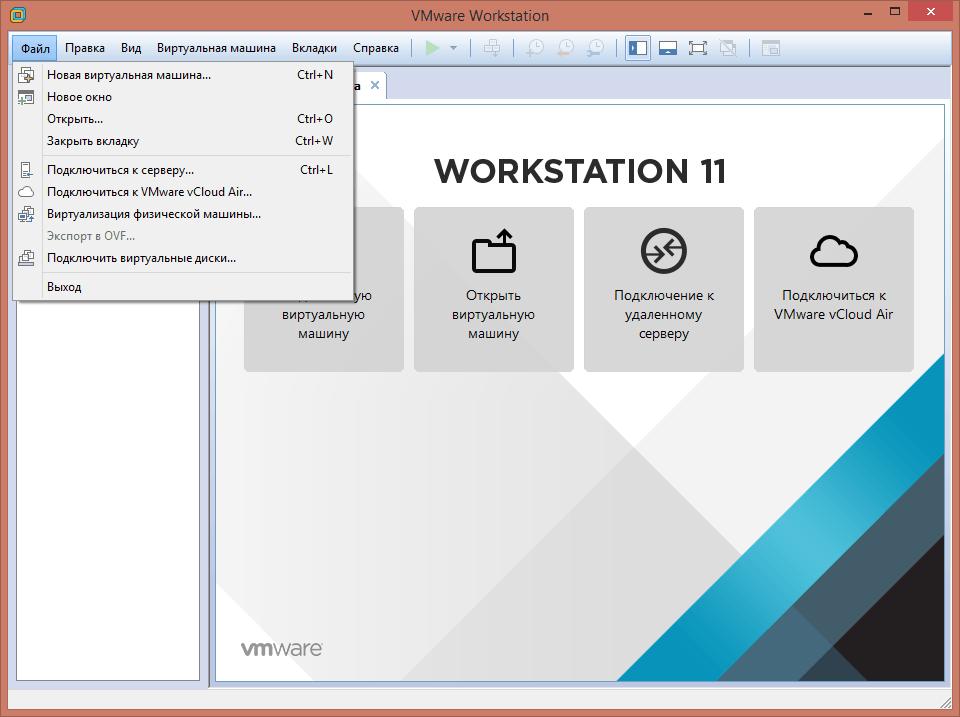 Как создать виртуальную машину обычным методом в VMware Workstation 11-02