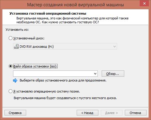 Как создать виртуальную машину обычным методом в VMware Workstation 11-03