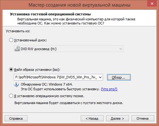 Как создать виртуальную машину обычным методом в VMware Workstation 11-04
