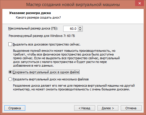 Как создать виртуальную машину выборочным методом в VMware Workstation 11-11