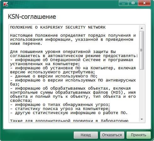 Как удалить Rootkit-03