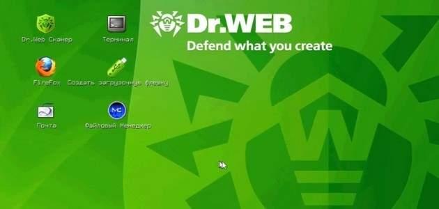 Как удалить вирусы помощью Doctor Web Live CD-01