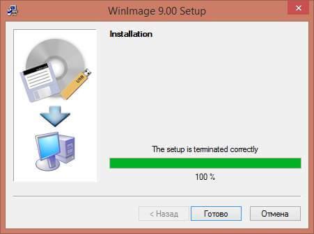Как установить WinImage-07