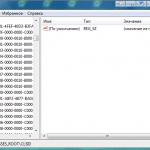 Как узнать из реестра GUID приложения в Windows