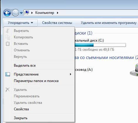 Как включить отображение скрытых файлов в Windows 7-01