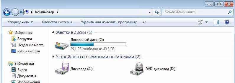Как включить отображение скрытых файлов в Windows 7-03