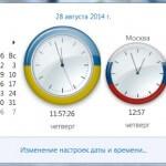 Как включить показ дополнительных часов в Windows 10, 8.1, 7