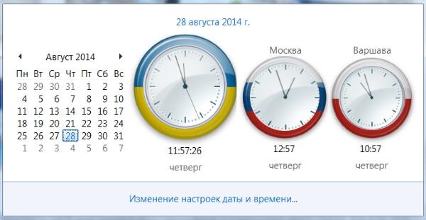 Как включить показ дополнительных часов в Windows 10, 8.1, 7-00