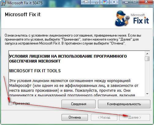 Как восстановить автозапуск для usb и dvd приводов в Windows-01