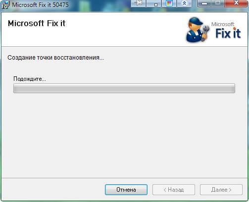Как восстановить автозапуск для usb и dvd приводов в Windows-02