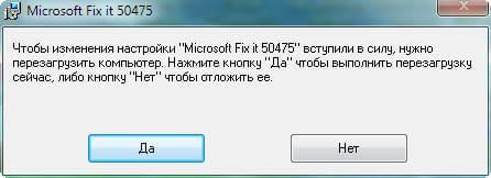 Как восстановить автозапуск для usb и dvd приводов в Windows-04