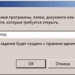 Как восстановить работу диспетчера задач в Windows 10, Windows 7, Windows 8.1 / Не работает диспетчер задач в Windows 10, Windows 7, Windows 8.1