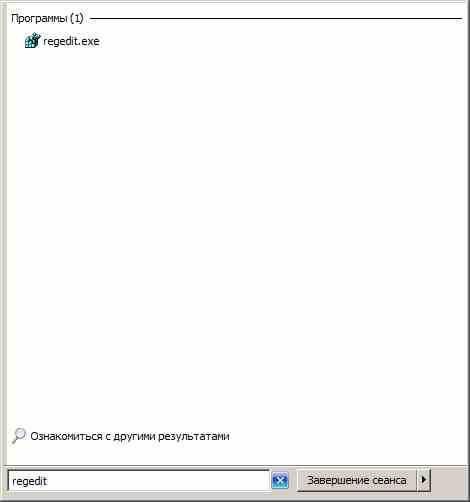 Как восстановить работу диспетчера задач в Windows 10, Windows 7, Windows 8.1-04