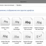 Как восстановить системные шрифты в Windows 10, Windows 8.1, Windows 7