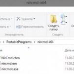 Как выключить монитор одним кликом или горячими клавишами с помощью утилиты NirCmd