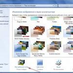Как загрузить и установить новые темы для Windows 7