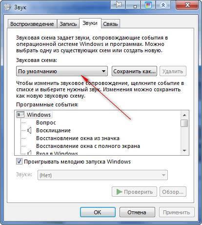 Как загрузить и установить новые темы для Windows 7-05