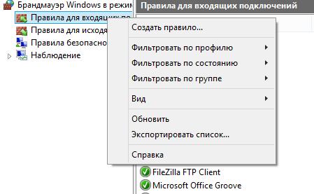 Ошибка в Veeam Сервер RPC недоступен. (Исключение из HRESUALT 0X800706BA)-06