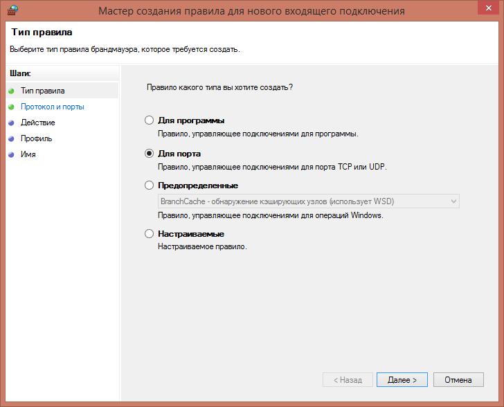 Ошибка в Veeam Сервер RPC недоступен. (Исключение из HRESUALT 0X800706BA)-07