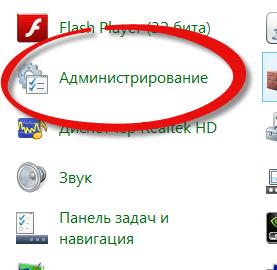 Перезапуск службы печати в Windows -03