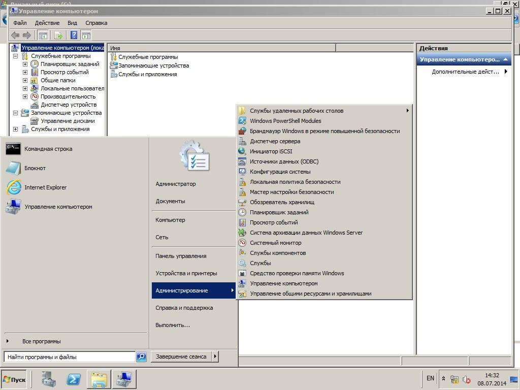 Установка SCOM 2012R2-09