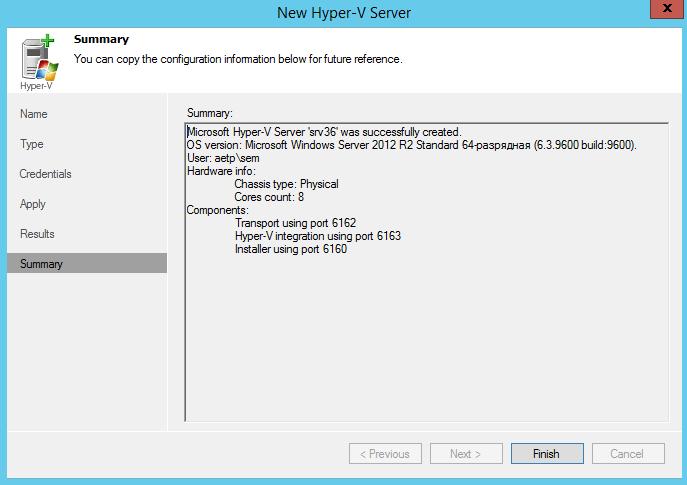 Veeam Backup & Replication 7 1 часть. Добавление сервера виртуальной инфраструктуры Hyper-V-09
