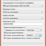 Загрузочная флешка для сброса пароля Администратора в Windows 7 / Как создать загрузочную флешку для сброса пароля Администратора
