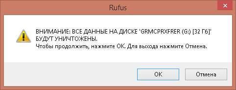Загрузочная флешка для сброса пароля Администратора в Windows 7-03