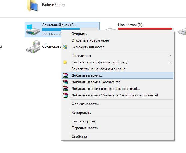 к дефрагментировать жесткий диск средствами Windows 10-01-1