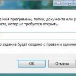 Как дефрагментировать жесткий диск средствами Windows 10 / Windows 8.1 / Windows 7