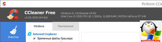 определить разрядность windows 10