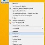 Автозагрузка программ в свернутом виде при загрузке Windows 10,  Windows 8,1