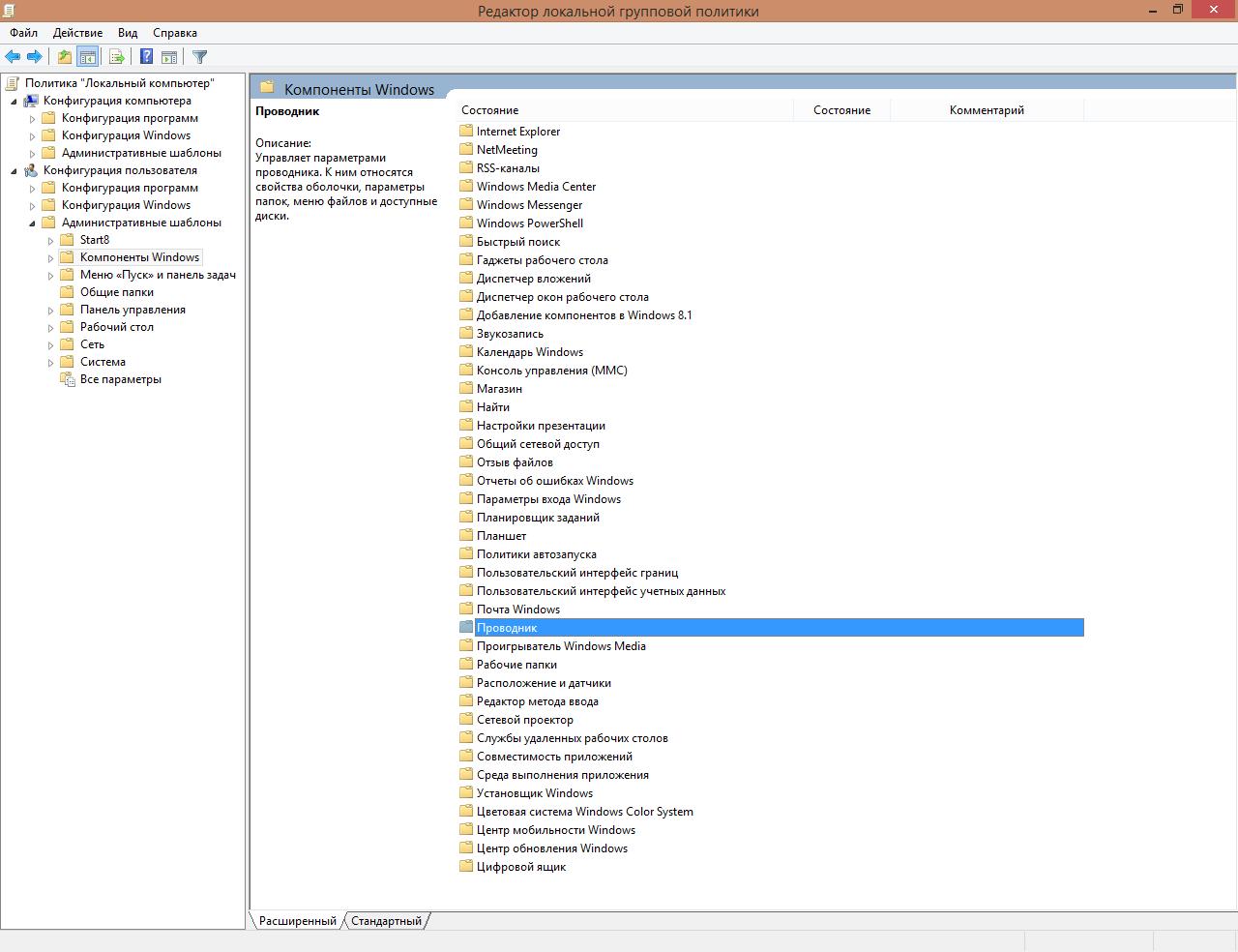 Что за файл Thumbs.db и как их запретить-03
