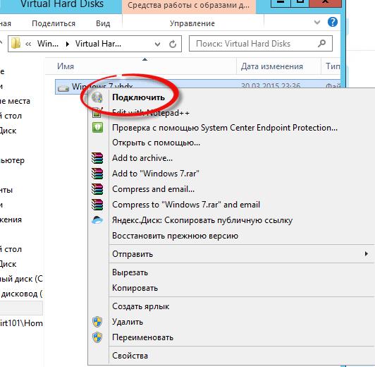 Как открыть VHD и VHDX в Windows Server 2012 R2-03