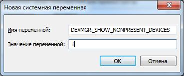Как переназначить COM порт для устройства в Windows 7-05