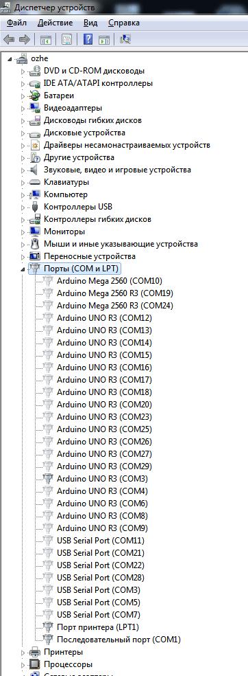 Как переназначить COM порт для устройства в Windows 7-07