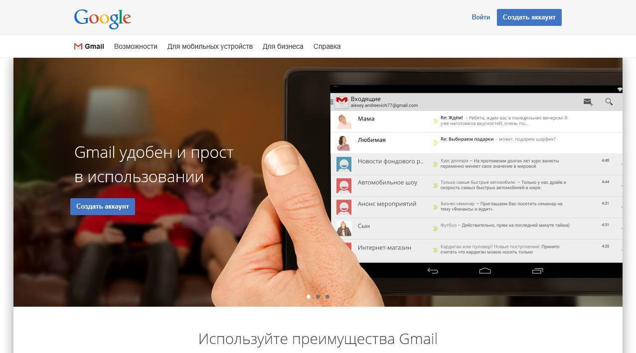 Как перенести контакты с Android на Windows Phone-02