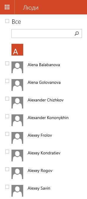 Как перенести контакты с Android на Windows Phone-19