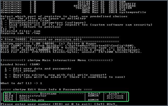 Как сбросить пароль Windows-05