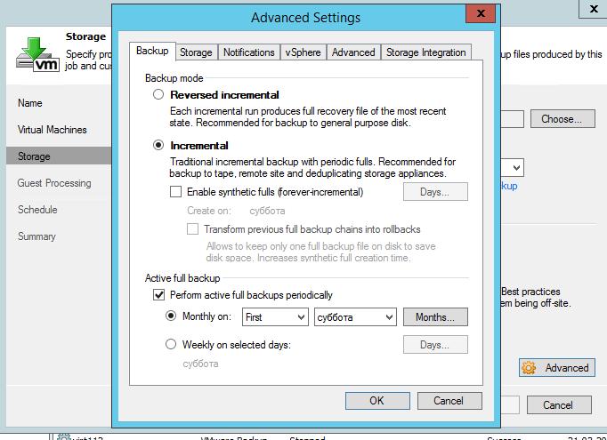 Как создать задание резервного копирования в Veeam Backup & Replication 7-09