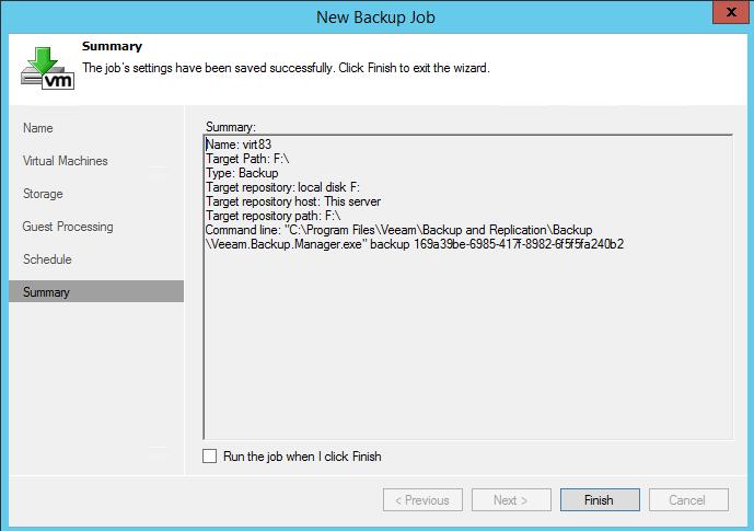 Как создать задание резервного копирования в Veeam Backup & Replication 7-12