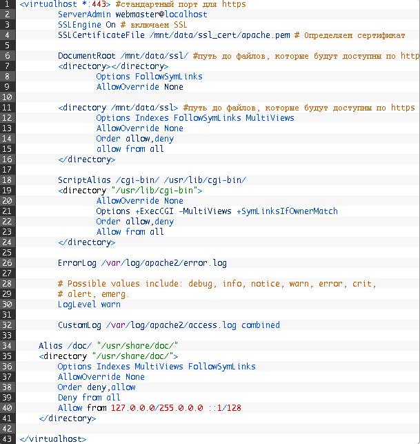 Как установить Apache+SSL+MySQL в Debian 7.x-02