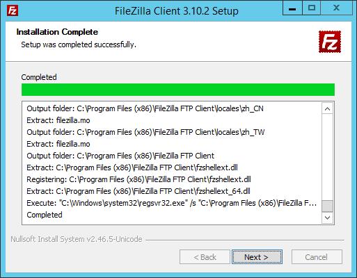 Как установить FileZilla-08