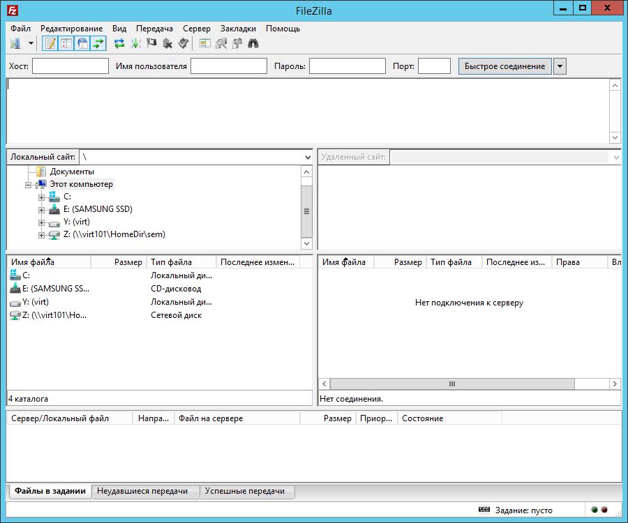 Как установить FileZilla-10